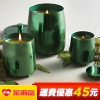 弗雷澤杉木綠色金屬小錫盒蠟燭