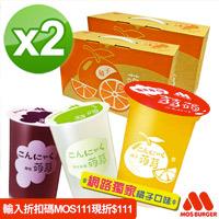 MOS摩斯漢堡_蒟蒻禮盒2箱