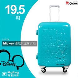 CROWN Disney 迪士尼米奇19.5吋行李箱