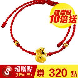 甜蜜約定金飾-狗紅繩黃金手鍊