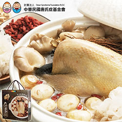愛不囉嗦 養生珍菇雞湯