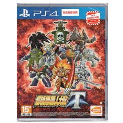 PS4 超級機器人大戰 T