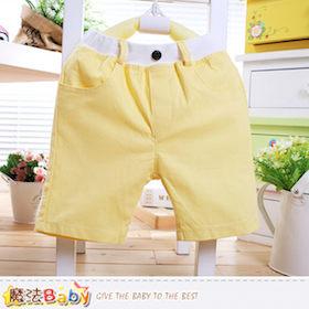 男童春夏休閒短褲