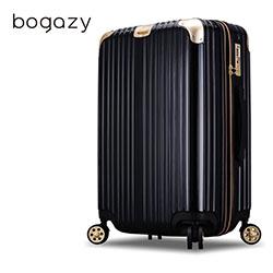 28吋日和風華旅行箱