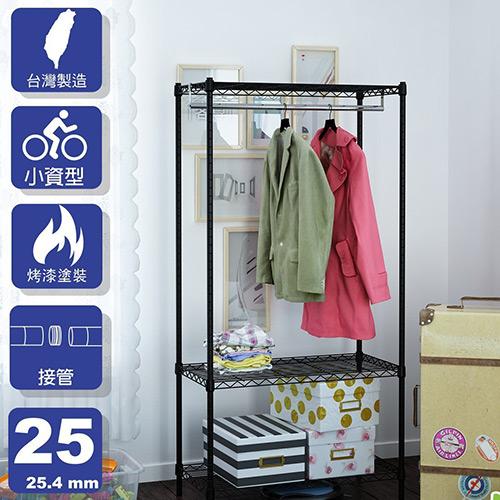 小資型單衣桿衣櫥