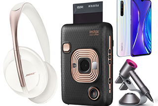 Best gifts for tech-lovers