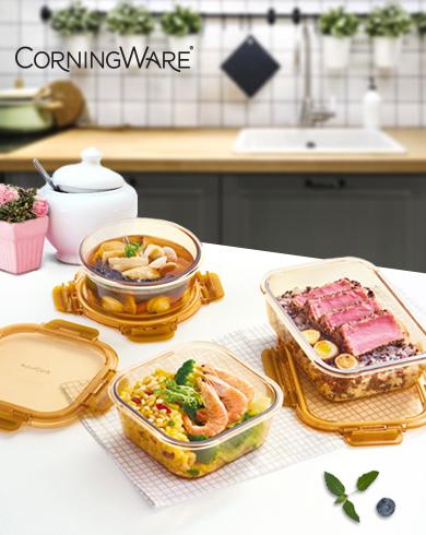 康寧玻璃保鮮盒