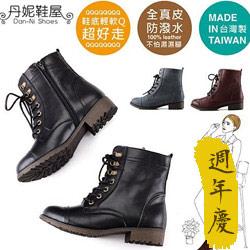 馬汀靴全新開發軟Q輕量底
