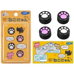 貓咪肉球喵爪滑蓋墊