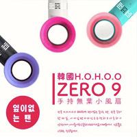 ZERO9 手持風扇