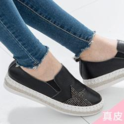 韓國星星牛皮厚懶人鞋
