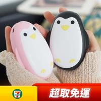企鵝造型usb充電暖手寶
