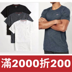 Hollister短袖T恤三件套裝組合