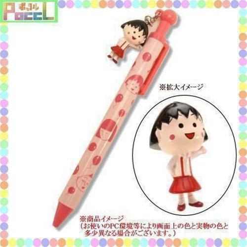 櫻桃小丸子自動原子筆