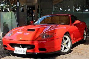 2003法拉利575M