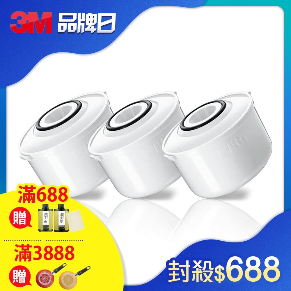 3M 即淨長效濾水壺專用濾心 3入組