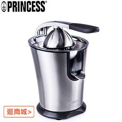 Princes 160(W)不鏽鋼榨汁機