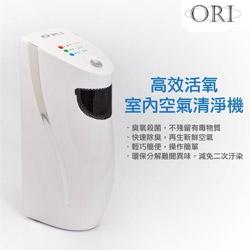 Yabi R560 高效O3 除臭 殺菌空氣清淨機