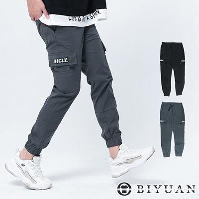 8口袋工裝彈性縮口褲