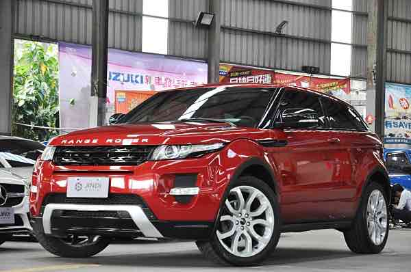 2013Evoque Coupe