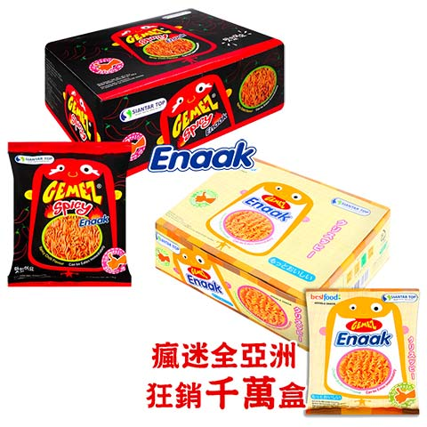 韓國Enaak 香脆小雞點心麵隨手包 原味/辣味