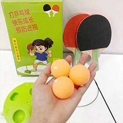 單人乒乓球訓練器