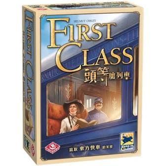 『高雄龐奇桌遊』頭等艙列車 First Class