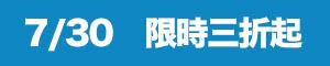 【GNC健安喜】隨身防護 美佳男複方維他命食品錠 14錠 (添加南瓜子油、蕃茄紅素)