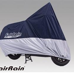 PRO特仕版雙色機車罩