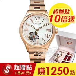 星辰表櫻花限量廣告款不鏽鋼手錶