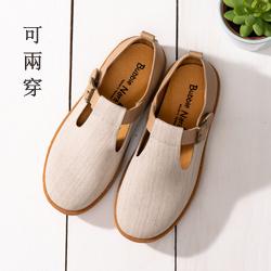 女子生的日常厚底鞋