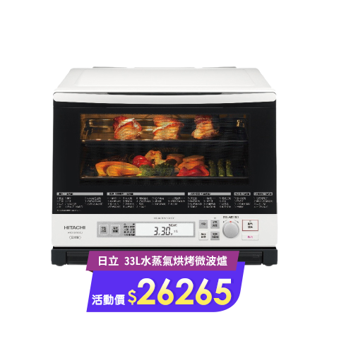 [館長推薦] HITACHI日立 403公升 1級變頻2門電冰箱 RV409-PWH 典雅白