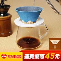 日本製富士山陶瓷咖啡濾杯