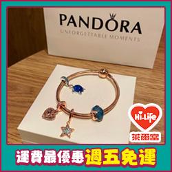 Pandora金沙淺灘手鍊套組