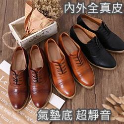 漸層雙色氣墊雕花牛津鞋