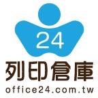 office24列印
