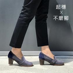 畢卡索撞色高跟鞋
