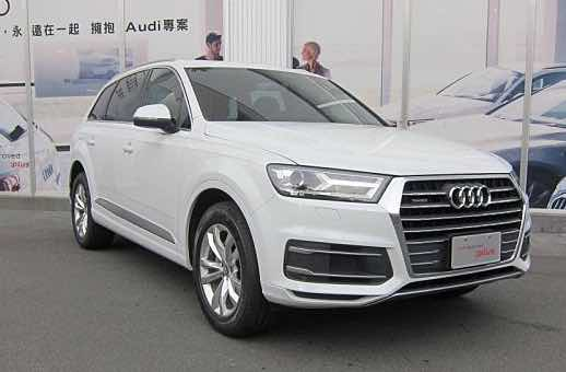 2016 Q7 40 TFSI quattro Luxury
