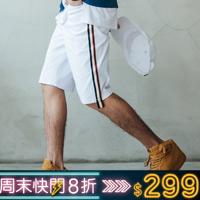 織帶邊條單線休閒短褲
