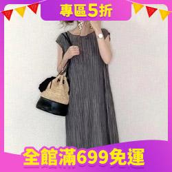 直條紋質寬連身裙