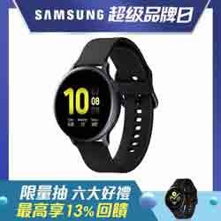 Samsung Galaxy Watch Active2 智慧手錶