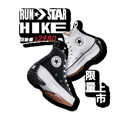 CONVERSE RUN STAR HIKE 高筒 男款 女款 休閒鞋 增高鞋 3款任選