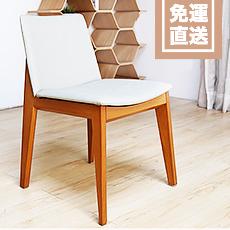 日系3色實木椅