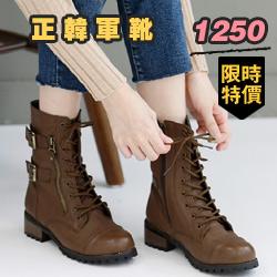 首爾爆款9孔綁帶軍靴