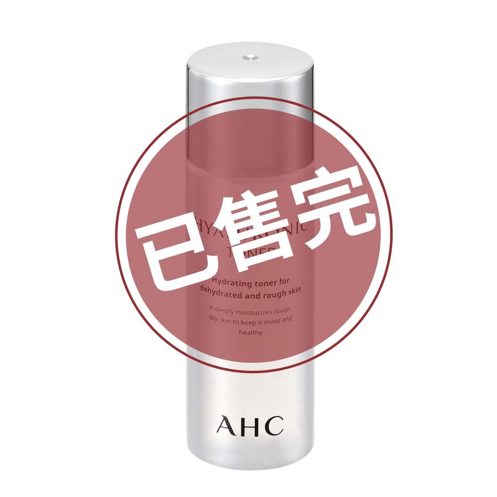 AHC機能水30ml