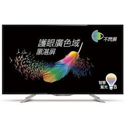 BenQ明碁43吋液晶電視