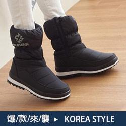 正韓尼龍防潑水雪靴