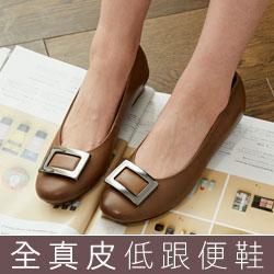 秋冬風情圓圓大釦真皮小低跟便鞋