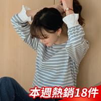 超美荷葉袖條紋圓弧棉質上衣