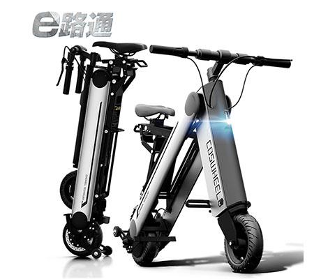 ES-F1機器人36V智能電動自行車
